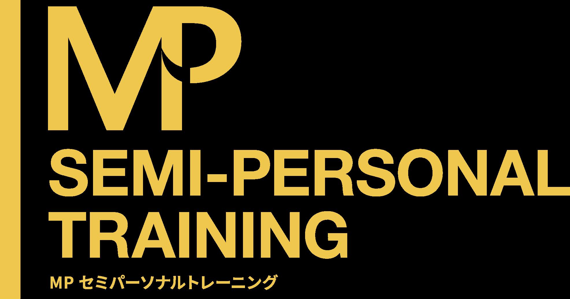 MP セミパーソナルトレーニング